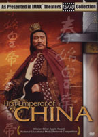 IMAX  First Emperor Of China | Movies and Videos | Action