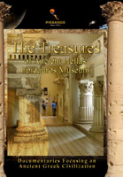 the treasures of ancient hellas  epidauros museum