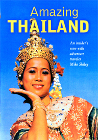 Amazing Thailand | Movies and Videos | Action
