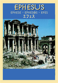 Ephesus | Movies and Videos | Action
