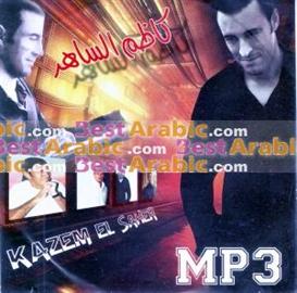 Kazem El Saher MP3 - All Songs | Music | World