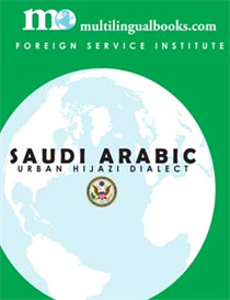 FSI Saudi Arabic, Units 1-4, Free Sample