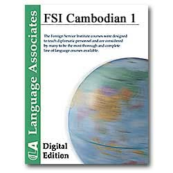 FSI Cambodian Digital Edition, Level 1, Unit 1 - Free Sample | Audio Books | Languages