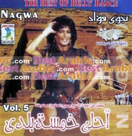 Nagwa Fouad dances | Music | World