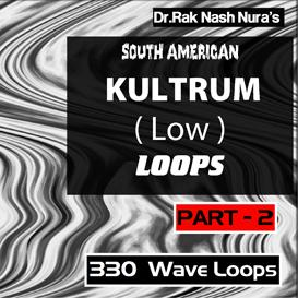South American Kultrum Drum -Part - 2 | Music | Soundbanks
