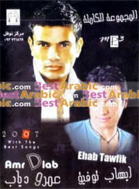 Amr Diab & Ehab Tawfik MP3 | Music | World