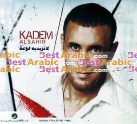 Kazem Alsaher - La tzidih Louah | Music | World