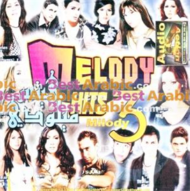 Meloday Hits 3 | Music | World