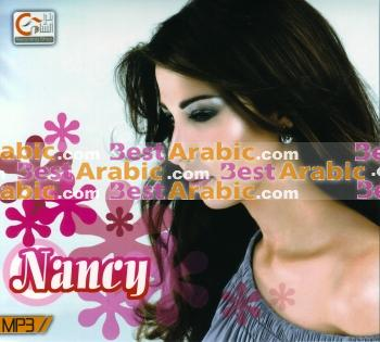 aghani arabia mp3 gratuit