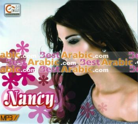Nancy Ajram MP3 - All Songs | Music | World