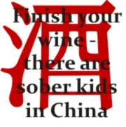 China-Wine Machine Embroidery File | Crafting | Sewing | Gifts
