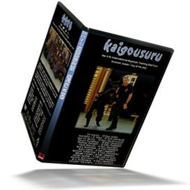 Kaigousuru-6 2002 Taikai | Movies and Videos | Special Interest