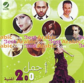 Best 200 Arabic Songs | Music | World