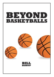 beyond basketballs audio