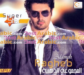 Ragheb Alama MP3 All Songs | Music | World