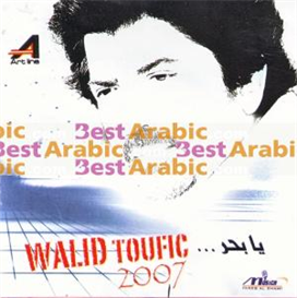 Walid Toufic Ya Baher | Music | World