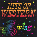 HITS OF WESTERN SWING Hits of Western Swing (1999) (CMH RECORDS) (16 TRACKS) 320 Kbps MP3 ALBUM | Music | Country