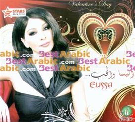 Elissa - Valentine 2011 | Music | World