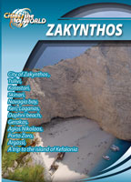 cities of the world Zakynthos shepherd entertainment | Movies and Videos | Other