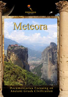 Meteora DVD Pissanos | Movies and Videos | Other