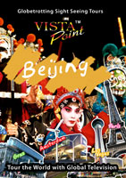 Vista Point Beijing China DVD Global Television Arcadia Films | Movies and Videos | Other