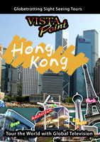 Vista Point Hong Kong China DVD Global Television Arcadia Films | Movies and Videos | Special Interest