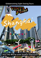 Vista Point SHANGHAI China DVD Global Television Arcadia Films | Movies and Videos | Special Interest