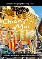 Vista Point Chiang Mai DVD Global Television Arcadia Films | Movies and Videos | Special Interest