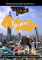 Vista Point Taipei Taiwan DVD Global Television Arcadia Films | Movies and Videos | Special Interest