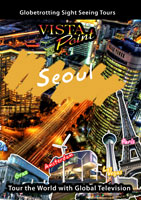 Vista Point SEOUL - South Korea DVD | Movies and Videos | Special Interest