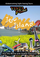 Vista Point JEJU ISLAND - South Korea DVD | Movies and Videos | Special Interest