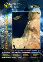 The World Atlas NEAR EAST ISRAEL SYRIA LEBANESE JORDAN DVD Vision Films | Movies and Videos | Special Interest