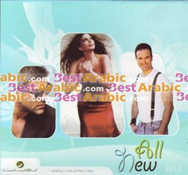 New Arabic MP3 2010 | Music | World