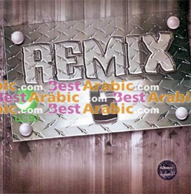 Remix 6 Arabic | Music | World
