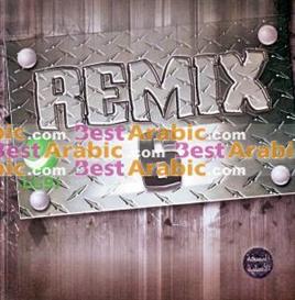 Remix 6 Arabic | Music | World