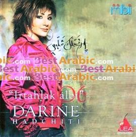 Darine Hadchiti - Irtahlak Albi | Music | World