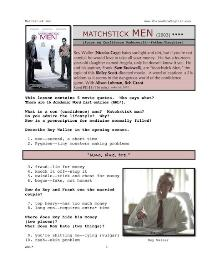 matchstick men, whole-movie english (esl) lesson