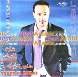 Saber Al Rebai - Sharee El Gharam | Music | World