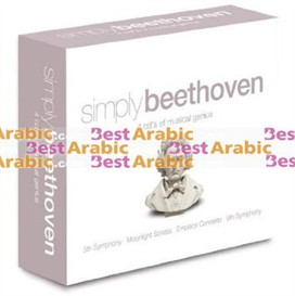 Simply Beethoven Box | Music | Classical