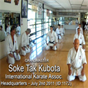 Soke Tak Kubota Karate Class DOWNLOAD ID:20110702 | Movies and Videos | Special Interest