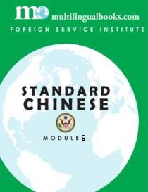 FSI Standard Chinese Digital Edition, Module 9 | Audio Books | Languages