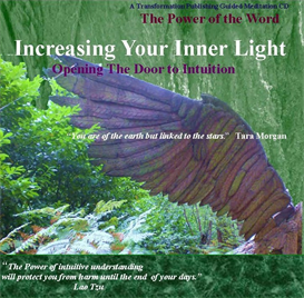 increasing your inner light
