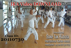 Download the Special Interest Movies and Videos | IKA Karate Video Download (3rd Class) 20110730