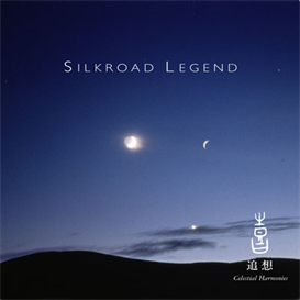 Kitaro Celestial Scenery: Silkroad Legend V1 320kbps MP3 album | Music | New Age