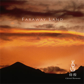 Kitaro Celestial Scenery: Faraway Land V3 320kbps MP3 album | Music | New Age