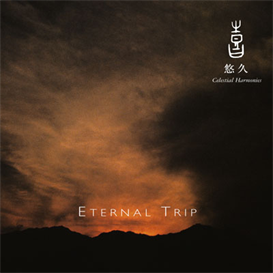 kitaro celestial scenery: eternal trip v4 320kbps mp3 album