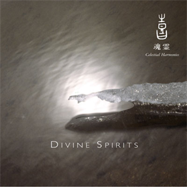 Kitaro Celestial Scenery: Divine Spirit V8 320kbps MP3 album | Music | New Age