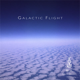 kitaro celestial scenery: galactic flight v9 320kbps mp3 album