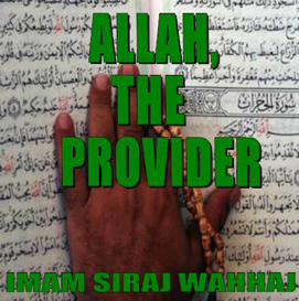 Allah, the Provider | Audio Books | Religion and Spirituality