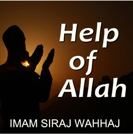 Help of Allah | Audio Books | Religion and Spirituality
